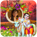 Janmashtami Photo Frames for PC